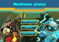 Machineman Alliance