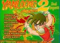 yanloong legend 2 2nd