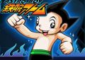 Astroboy Ultimate Dodge
